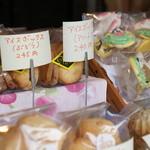 41772466 - 買って帰った、アソート、ぶどうとチョコとパッションフルーツのクッキーが入っています