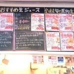 41773936 - noma-noma 店頭案内