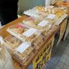 有珠山サービスエリア(上り線)スナックコーナー - 料理写真:帆立飯と薫製卵☆
