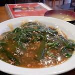 拉麺 ゆうき - スタミナ丼