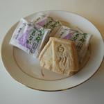 田口屋製菓 - 料理写真:紫蘇もなか