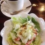 鈴木製作所 - セットのサラダ、コーヒー
