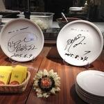 セラフィーナ ニューヨーク - 浦和レッズの選手のサイン皿