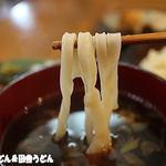 香文木 - うどん アップ