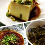 平尾酒店 - 冷奴、赤貝缶詰、茎わかめ