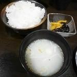 わらし - 鶏スープ・ご飯・他
