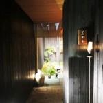 神楽坂 石かわ - 外観2