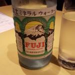 薪焼きキッコリー - ボトルウォーター390円税別