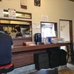 鶏骨スープ 青桐 - 店内