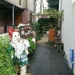 庭のパン屋さん -