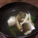 とりで寿司 - 鱧と松茸のお吸い物
