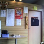 朝日屋 - 大きな「丸富製麺」の看板
