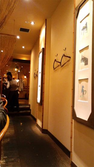 南国酒家 札幌店