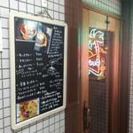 ちぃりんご - 入り口