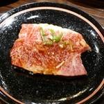牛庵 - 上ハラミ(ハーフ)