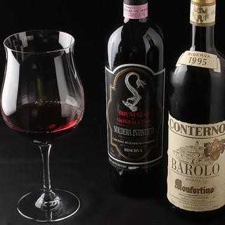【嗜好に添って集めた約300種類のこだわりワイン】