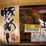 とりせん - 豚めし20%OFF430円税込