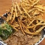 増田うどん - 料理写真:増田肉うどん+ごぼ天トッピング!