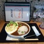 飛鳥カリーカフェ - 見た目も良く、ヘルシーで美味しい明日香村ならではの亀石カレーです。