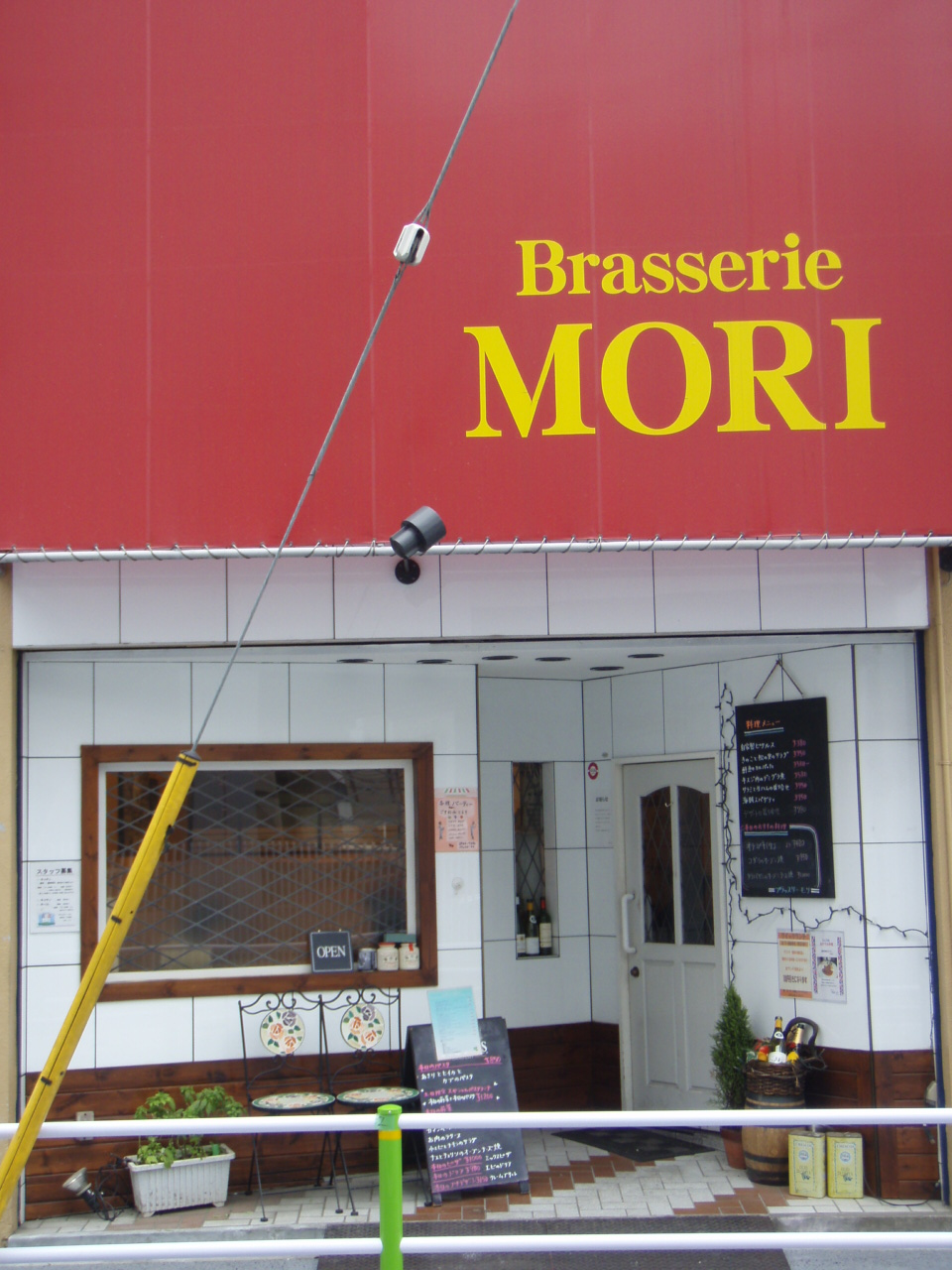 Brasserie MORI 本店