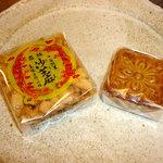 神戸点心厨房 天一 - 沙芝麻(サチマ)(左)とクルミ入り黒あん月餅(右)