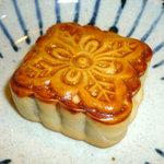 神戸点心厨房 天一 - クルミ入り黒あん月餅