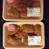 レガネット - 料理写真:広島(倉橋島海域)産カキフライ 6個入り 411円(税込)