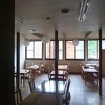 五色温泉旅館 - 食堂