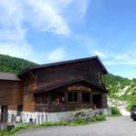 五色温泉旅館 - 外観