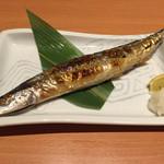 41802612 - 秋刀魚塩焼き