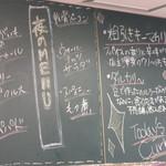 カリ~ アンド スパイスバル カリ~ビト - ディナーメニュー