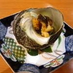 銀座鮨 - サザエのつぼ焼き