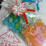 金子老舗 - 金平糖
