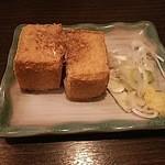 一軒め酒場 池袋東口店 - 「揚げたて」                             何の揚げたてだろうと思ったら、豆腐を熱々に揚げたやつ。                             とろける豆腐がハフハフ美味しい。