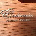 パティスリー ショコラトリー オーディネール - ☆お店の看板もオシャレ感があります(^_-)-☆☆