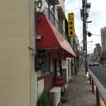Nozawaya - 店舗横