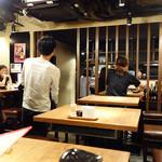 41811213 - おしゃれな感じ!(・∀・)