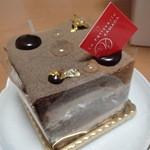 菓心亭かまだ - 料理写真:チョコケーキ