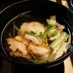 四季料理 右京 - お椀