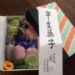日本橋 長門 - 半生菓子 千代ボール(2000円)
