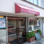 山本精肉本店 - 山本精肉本店 2015年9月