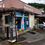 伊藤豆腐店 - お店前は付知川