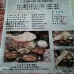 41814254 - ディナー食べ放題メニュー