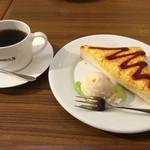 珈琲元年 - ブレンドコーヒー400円とCの玉子トーストセット
