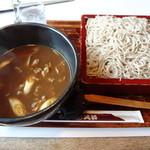 美善 - 料理写真:つけカレー蕎麦(972円)
