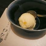 わび助 - 【糸島豚の山椒すきやき鍋 わび助コース】柚子シャーベット