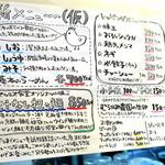 41820202 - 新メニュー(仮)