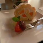 Cafe Rire - オレンジシャルロット