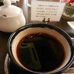 Cafe Rire - ブレンドコーヒー