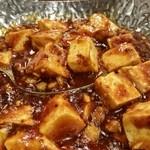 41820526 - マーボウ豆腐、大盛り(´•ω•`)